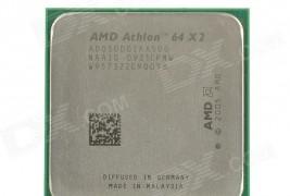 Kétmagos AMD platform 54 W fogyasztással