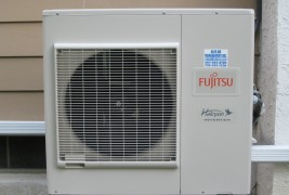 A házat levegőztető klíma