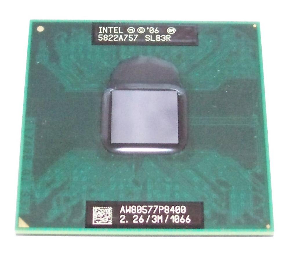 Kétmagos Intel processzorok alacsony fogyasztású, gyors asztali gépekbe